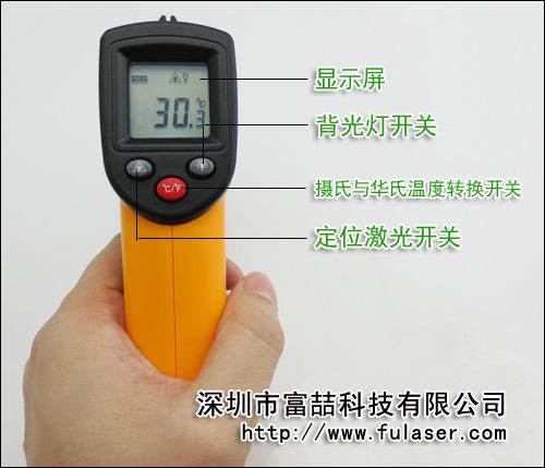数字钟测温电路图