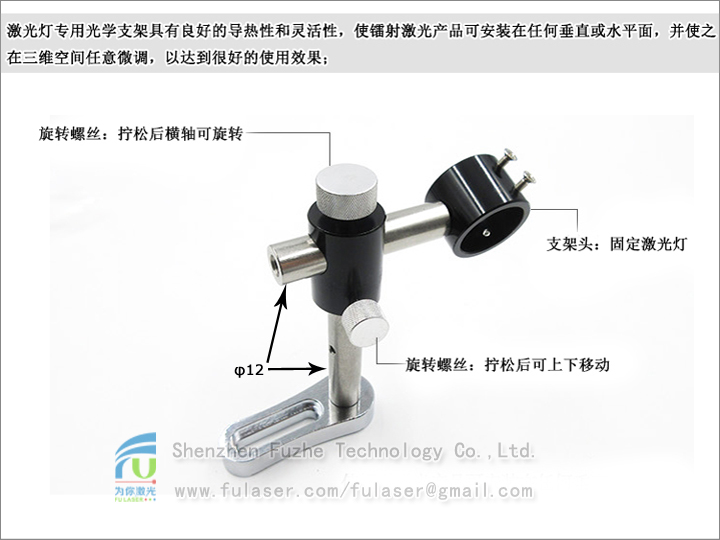 FU-GXZJ00X-2 Hand-adjusting tripod(bracket/stand/holder/support/frame/body/foothold/steady/carriage)