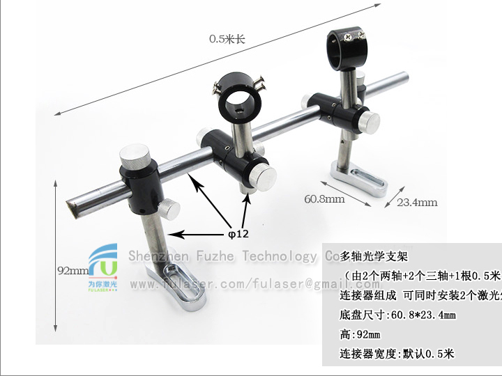 FU-GXZJ00X-D Hand-adjusting tripod(bracket/stand/holder/support/frame/body/foothold/steady/carriage)