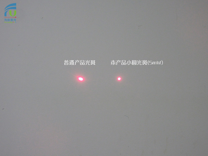 FU650D5-XYD1250 640-660nm 0.1~5mW red point dot laser module pointer fixed focus, small fan angle <0.5mrad