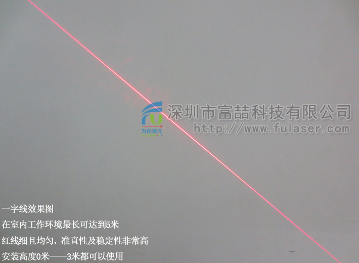 FU670ALX-GD10 670nm 50mW red line generator laser module adjustable focus with 5.5*2.1mm DC connector