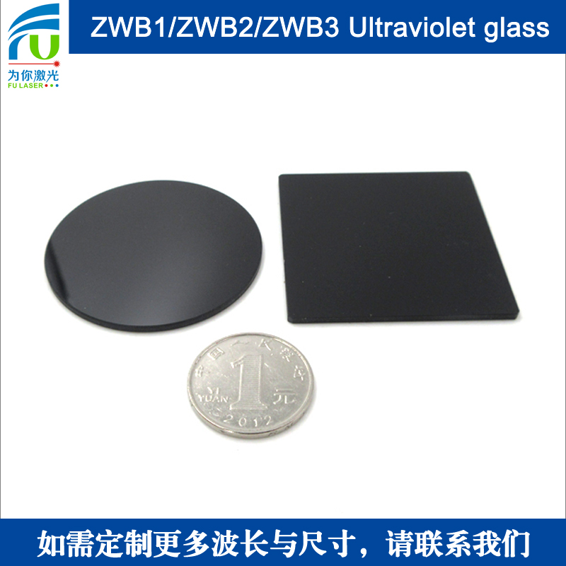 Products / Laser Accessories