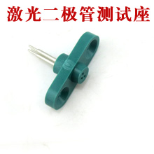 FU-LSCSZ003 TO-CAN tester/Test Block/Test Socket for TO-18