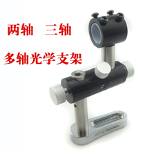FU-GXZJ00X-3 Hand-adjusting tripod(bracket/stand/holder/support/frame/body/foothold/steady/carriage)
