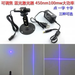 FU450AC100-GD16 450nm 100mW blue laser cross line with adjustable focus 16*70mm housing