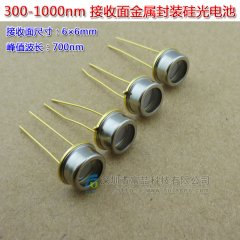FU-G006JS 300-1000nm 6*6mm Metal packaging silicon photocell, photoelectric switches, photoelectric receiving diodes