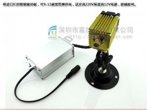 FU532AD250-F30 532nm 250mw high stability green laser module, dot/spot/point pattern,with cooling fans
