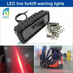 FU-CCLED-20W-HONG Warning Light Marking line with red light LED area lights with 3W*6pcs for forklift safety light Waterproof level: IP68
