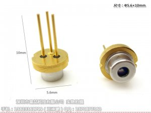 405nm~1064nm TO package laser diode 5-1000mW with quotation