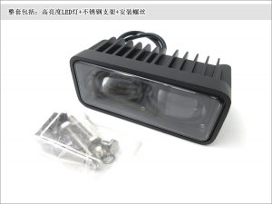 FU-CCLED-20W-HONG-KGR Forklift safety lights Anti-interference red line wide/thick/rough line Waterproof level: IP68