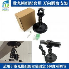 FU-YPZJ00X Hand-adjusting tripod(bracket/stand/holder/support/frame/body/foothold/steady/carriage)