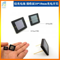 FU-G010 2DU10 Ceramic package,receiving surface 10*10mm,silicon photovoltaic cells, silicon photodiodes