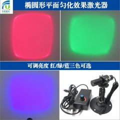 FU650TYXPM100-GD16(Red)/FU520TYXPM50-GD16(Green)/FU450TYXPM100-GD16(Blue) Diffractive optical elements(DOE) 650nm laser with focusable Laser tracking of moving objects / motion sensing / gesture recognition / 3D imaging / mapping