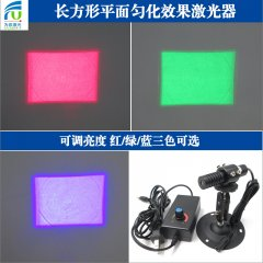 FU650CFXPM100-GD16(Red)/FU520CFXPM100-GD16(Green)/FU450CFXPM100-GD16(Blue) Diffractive optical elements(DOE) 650nm laser with focusable Laser tracking of moving objects / motion sensing / gesture recognition / 3D imaging / mapping