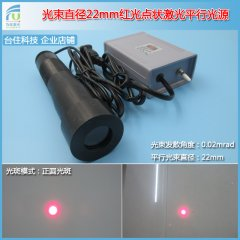 FU650AD100-PXG42 red color 640-665 650nm Beam Expander Collimated beam Laser with adjustable focus OEM accept