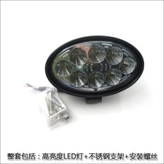 FU-CCLED-8W-ZXD-ZUO/YOU 8W red forklift Turn indicator white flashlight yellow turn signal left or right